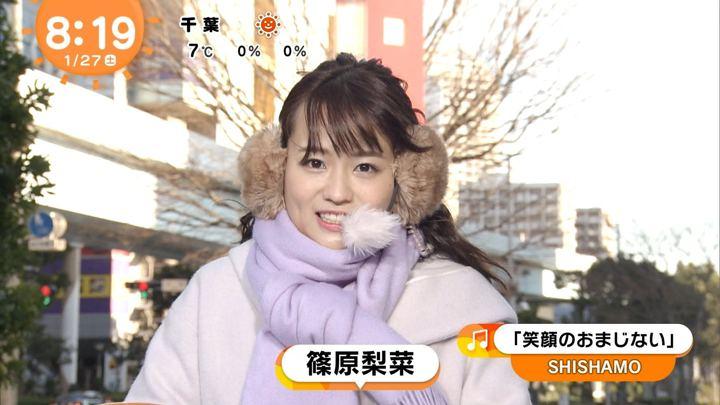2018年01月27日篠原梨菜の画像27枚目
