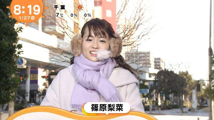 2018年01月27日篠原梨菜の画像28枚目