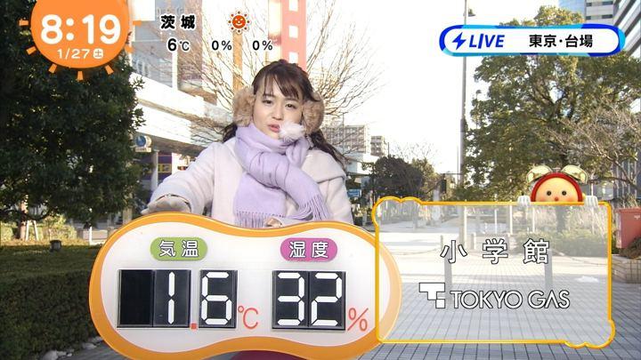 2018年01月27日篠原梨菜の画像29枚目