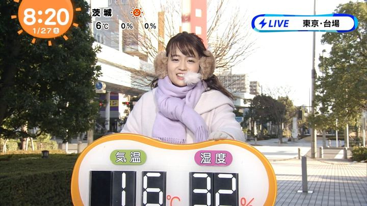 2018年01月27日篠原梨菜の画像30枚目