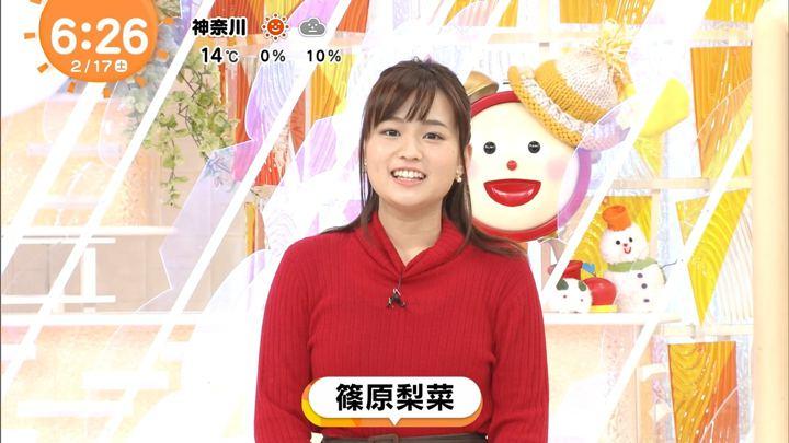 2018年02月17日篠原梨菜の画像01枚目