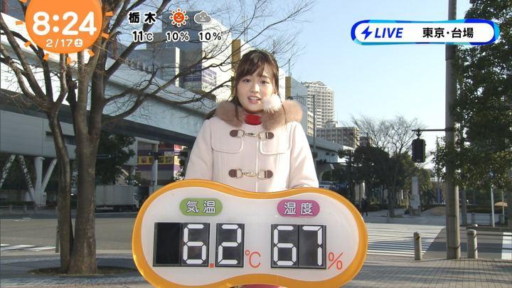 2018年02月17日篠原梨菜の画像15枚目