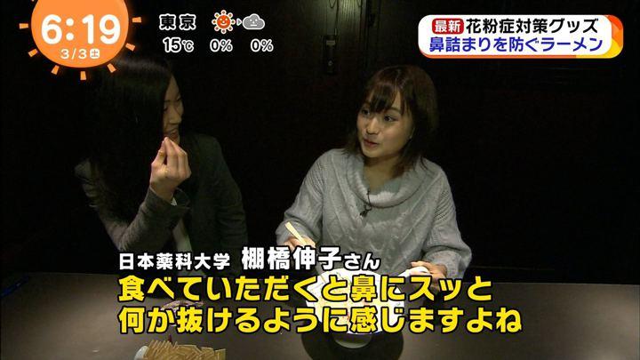 2018年03月03日篠原梨菜の画像14枚目