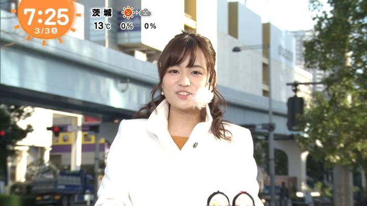 2018年03月03日篠原梨菜の画像21枚目