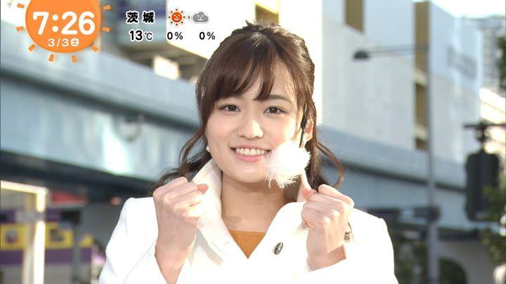 2018年03月03日篠原梨菜の画像22枚目