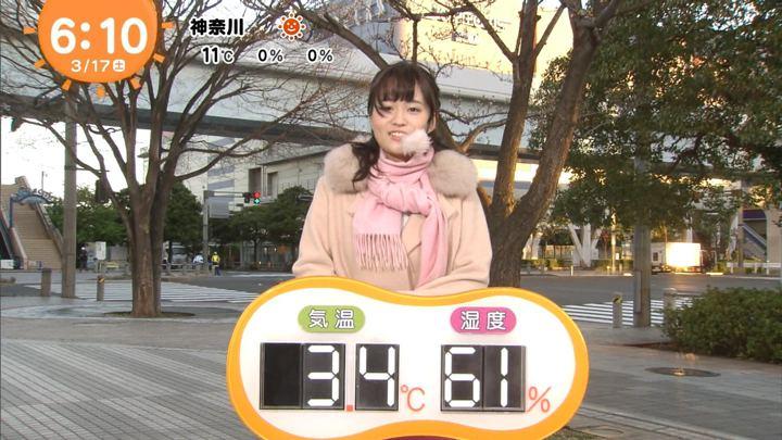 2018年03月17日篠原梨菜の画像01枚目