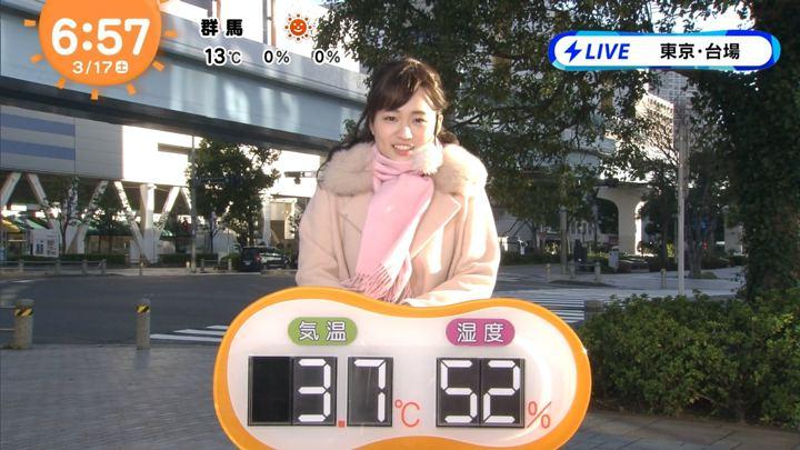 2018年03月17日篠原梨菜の画像03枚目