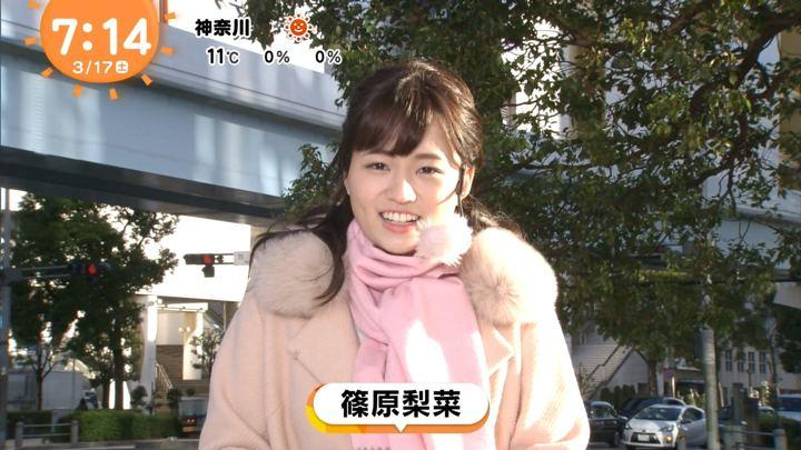 2018年03月17日篠原梨菜の画像06枚目