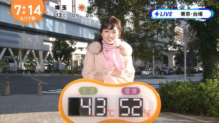 2018年03月17日篠原梨菜の画像07枚目