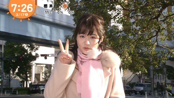 2018年03月17日篠原梨菜の画像11枚目