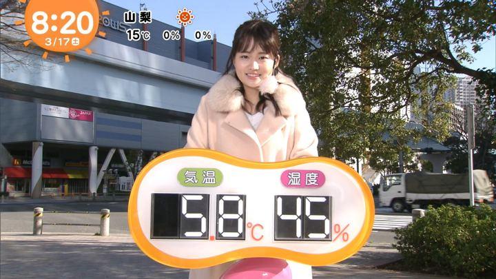 2018年03月17日篠原梨菜の画像19枚目