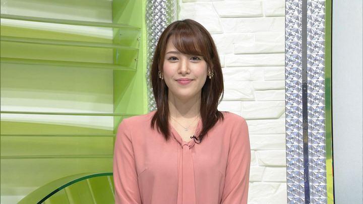 2018年01月17日鷲見玲奈の画像10枚目