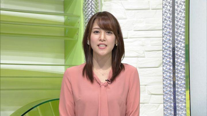 2018年01月17日鷲見玲奈の画像15枚目