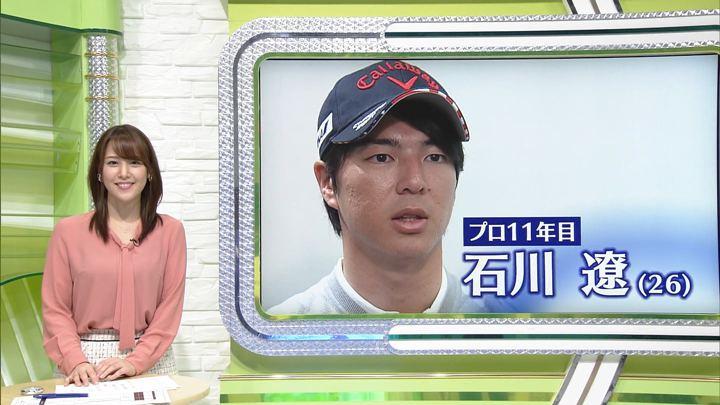 2018年01月17日鷲見玲奈の画像16枚目