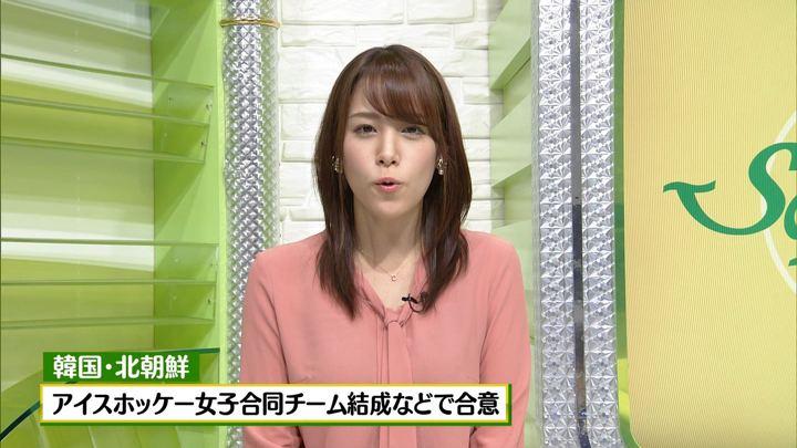 2018年01月17日鷲見玲奈の画像19枚目
