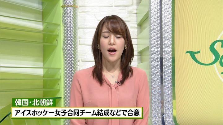 2018年01月17日鷲見玲奈の画像20枚目