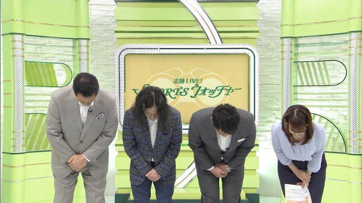 2018年01月20日鷲見玲奈の画像02枚目