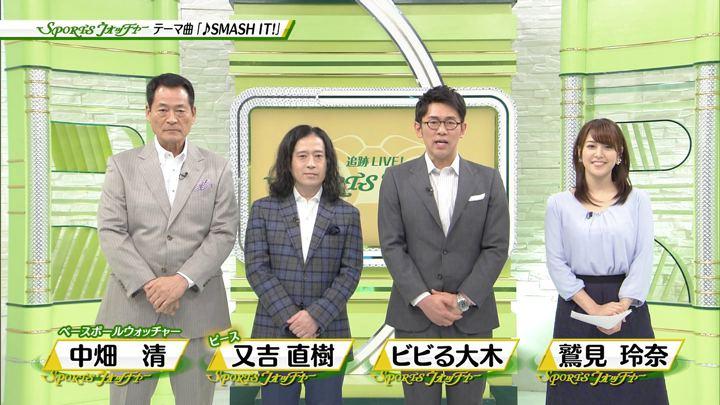 2018年01月20日鷲見玲奈の画像03枚目
