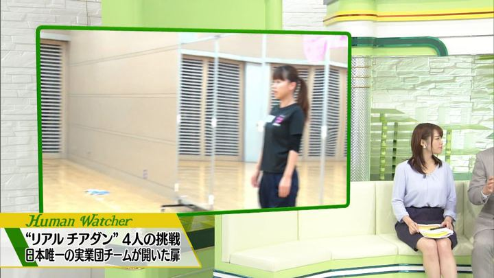 2018年01月20日鷲見玲奈の画像22枚目