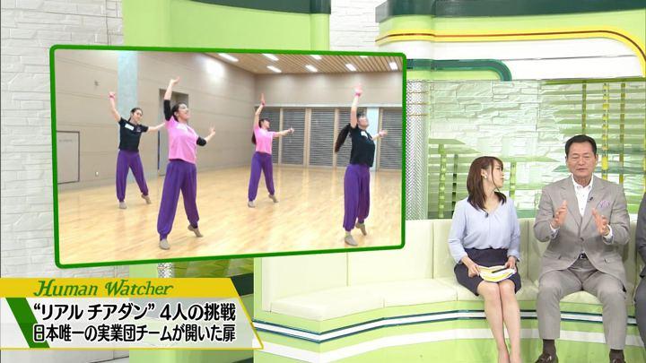2018年01月20日鷲見玲奈の画像23枚目