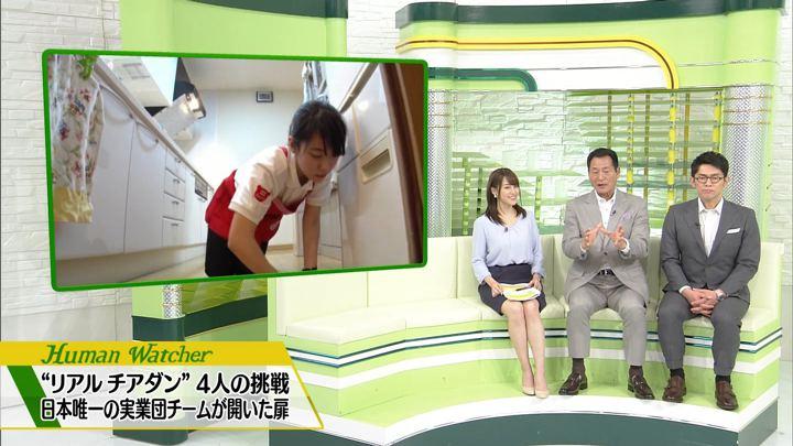 2018年01月20日鷲見玲奈の画像24枚目