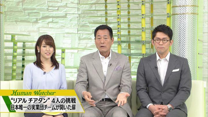 2018年01月20日鷲見玲奈の画像25枚目