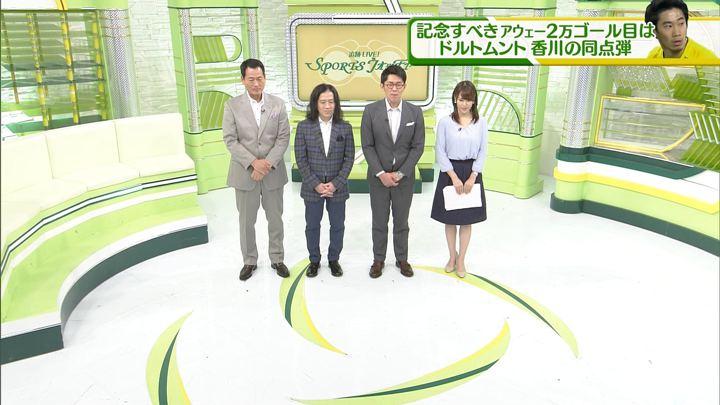 2018年01月20日鷲見玲奈の画像29枚目