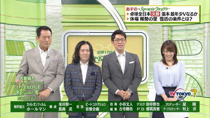 2018年01月20日鷲見玲奈の画像31枚目