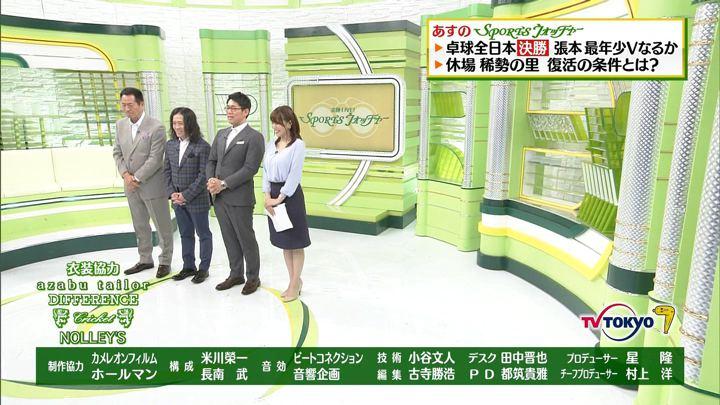 2018年01月20日鷲見玲奈の画像33枚目