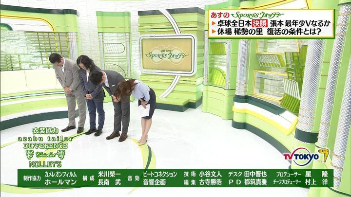 2018年01月20日鷲見玲奈の画像34枚目
