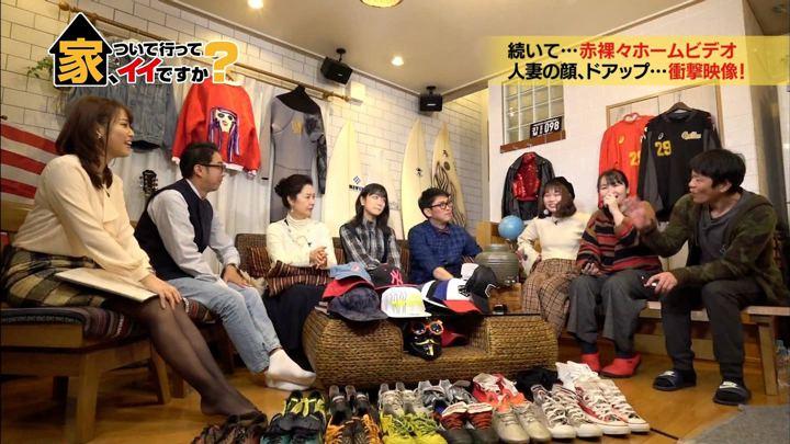 2018年01月24日鷲見玲奈の画像07枚目