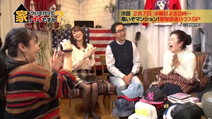 2018年01月24日鷲見玲奈の画像09枚目