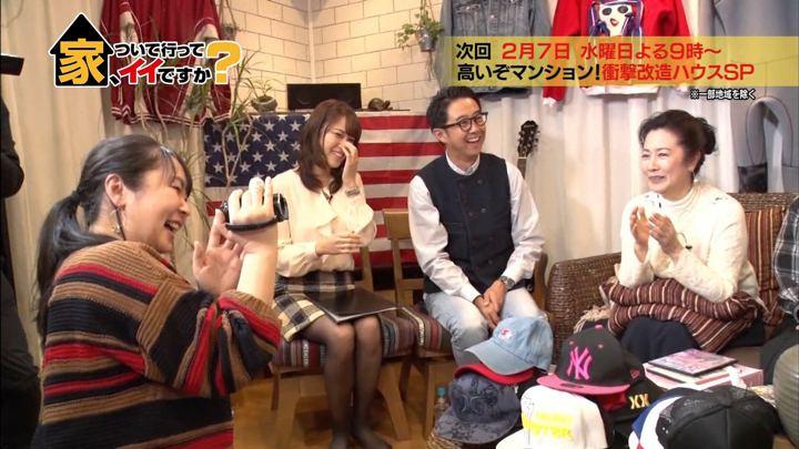 2018年01月24日鷲見玲奈の画像10枚目