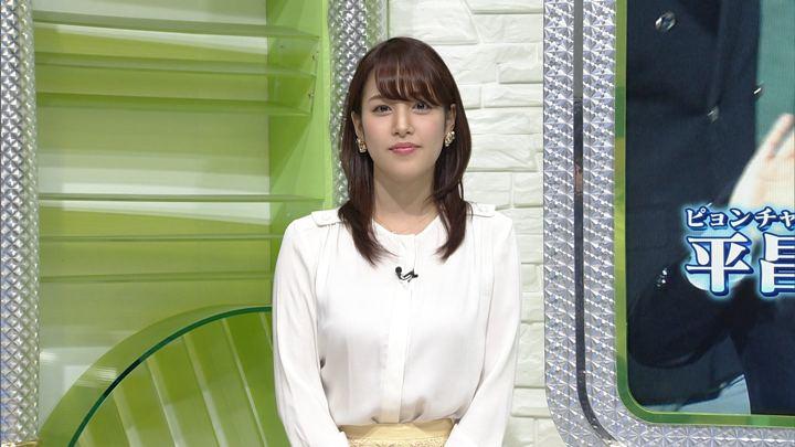 2018年01月24日鷲見玲奈の画像11枚目