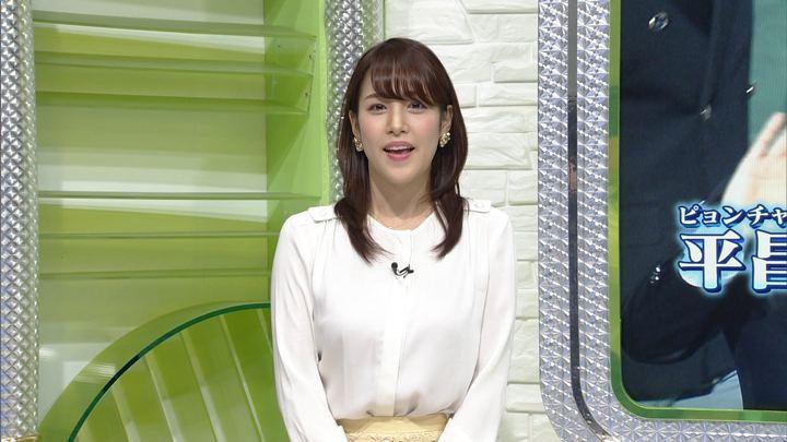 2018年01月24日鷲見玲奈の画像12枚目