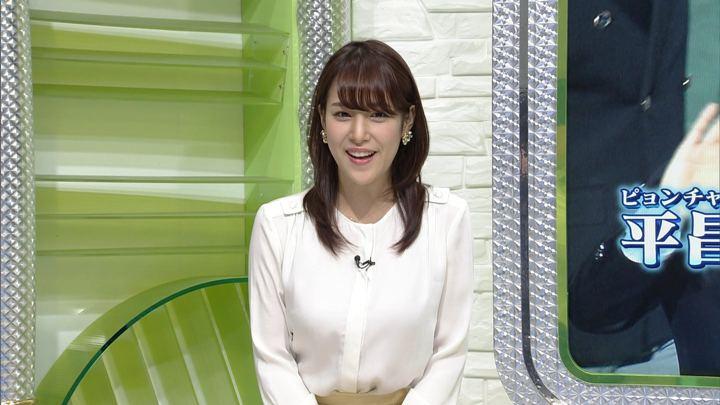 2018年01月24日鷲見玲奈の画像13枚目