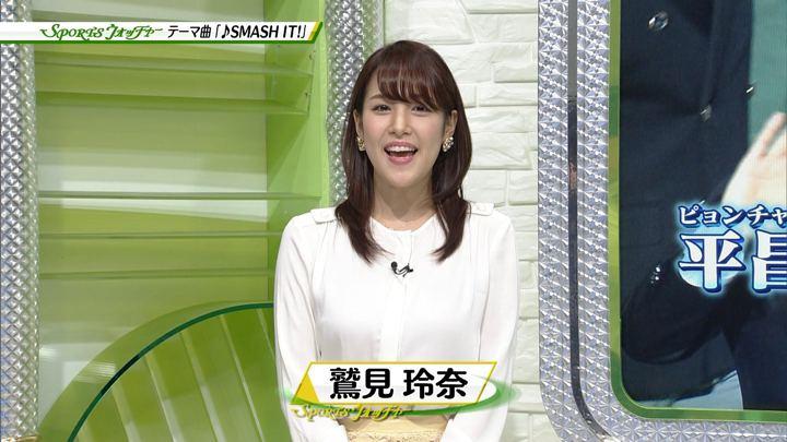 2018年01月24日鷲見玲奈の画像14枚目