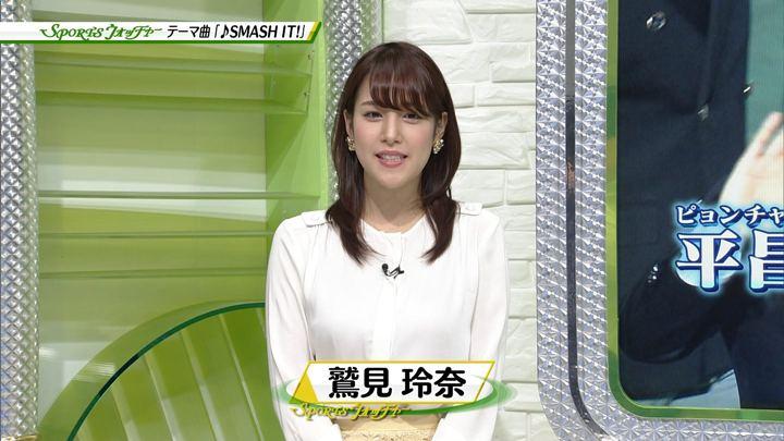 2018年01月24日鷲見玲奈の画像15枚目