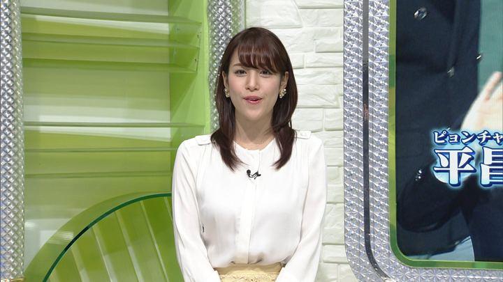 2018年01月24日鷲見玲奈の画像16枚目