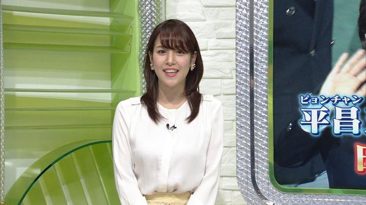 2018年01月24日鷲見玲奈の画像17枚目