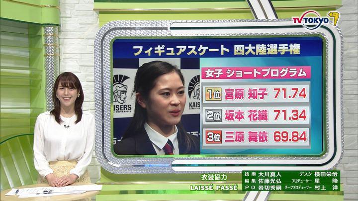 2018年01月24日鷲見玲奈の画像21枚目