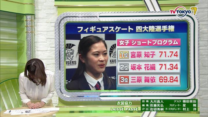 2018年01月24日鷲見玲奈の画像22枚目