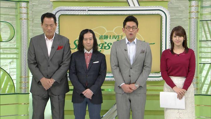 2018年01月27日鷲見玲奈の画像02枚目