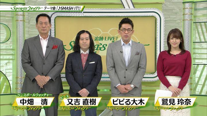 2018年01月27日鷲見玲奈の画像04枚目