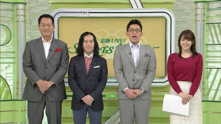 2018年01月27日鷲見玲奈の画像06枚目