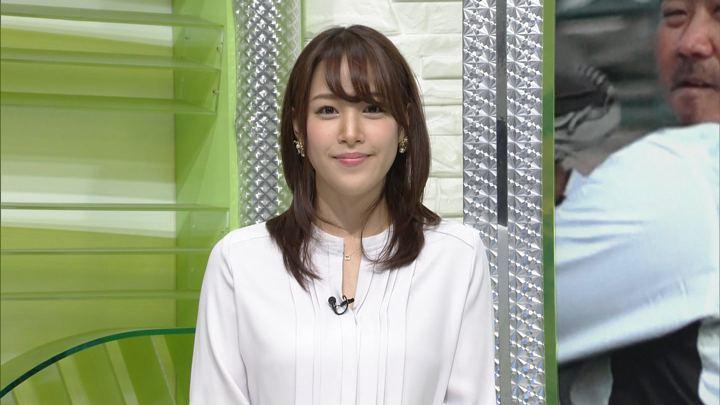 2018年01月31日鷲見玲奈の画像01枚目