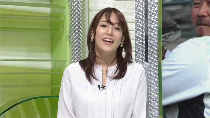 2018年01月31日鷲見玲奈の画像03枚目