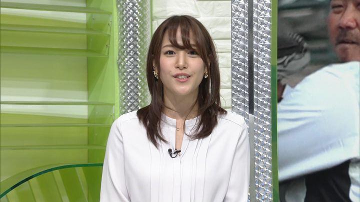 2018年01月31日鷲見玲奈の画像05枚目