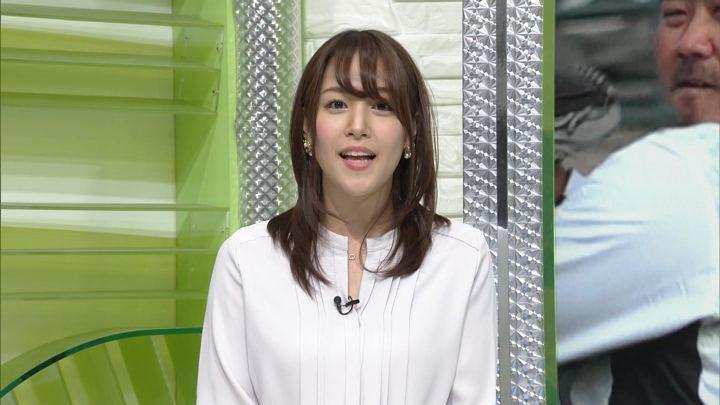 2018年01月31日鷲見玲奈の画像06枚目