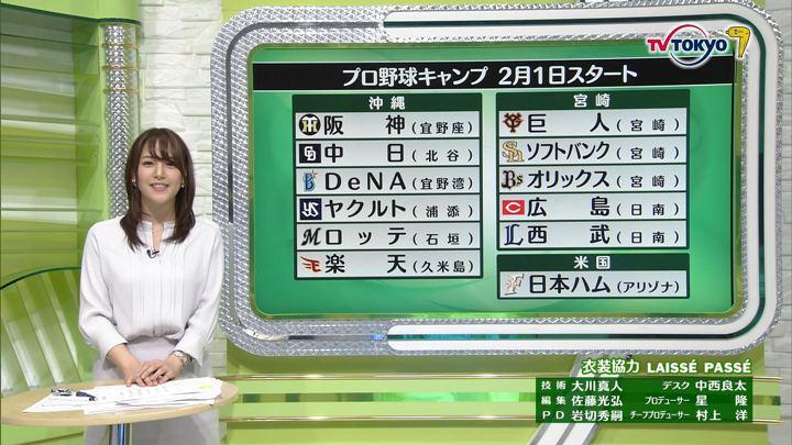 2018年01月31日鷲見玲奈の画像11枚目